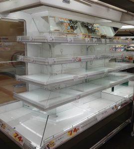 近所のスーパーに納豆がなかった