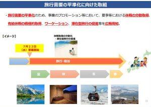農林水産省pdf_p11引用