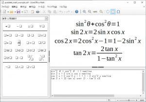 Mathの例画像